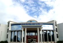 Faculty Position 2019 in Shri Guru Gobind Singhji Institute, Nanded, India