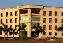 Assistant Professor Position in IIIT, IIIT Pune, Maharastra, India