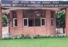 Assistant Professor Position in NIPER
