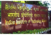 FACULTY JOB - (IIT) Madras