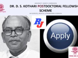 Kothari Postdoctoral Fellowship