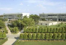 CSIR-Central Scientific Instruments Organisation (CSIR-CSIO), Chandigarh