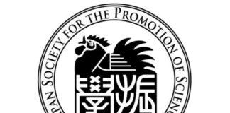 JSPS–UNU Postdoctoral Fellowship Programme - 2019 in Japan