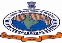 Scientist Position 2019 in India Meteorological Department