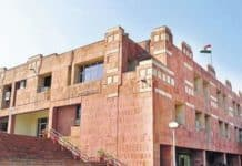 Faculty Positions 2019 in JNU, Jawaharlal Nehru University, New Delhi