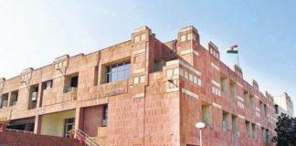 Faculty Positions 2019 in JNU, Jawaharlal Nehru University, New Delhi