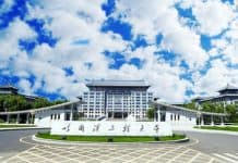 HEU Scholarship Program 2019 in Harbin Engineering University, China