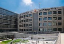 Post-doctoral and PhD fellowships in Ben-Gurion University, Israel