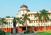 MR Physicst (MRI) Position in CBCS ,University of Allahabad, India
