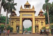 Faculty Position in BHU - 2019, Banaras Hindu University, Varanasi, India