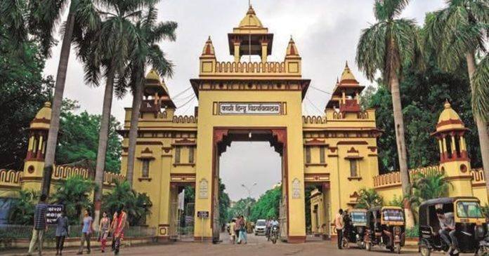 Research Associate (RA) Position Under DBT Project in BHU, India
