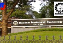 Adhoc Faculty Recruitment 2019 in NIT (NITC), Calicut - India