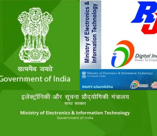 Scientist Position 2019 in Ministry of Electronics and Information Technology (MeitY), India