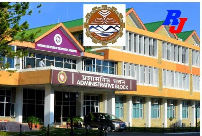 Guest Faculty Recruitment - 2019 in IIIT, Una, India
