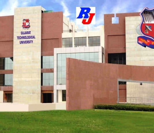 Faculty Position in Gujarat Technological University, Ahmadabad, India