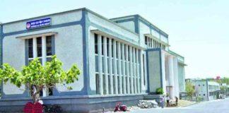 Faculty Position in Central University - Dr. Harisingh Gour University, Sagar