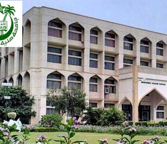 Faculty Position 2019 in JMI - Jamia Millia Islamia, New Delhi, India