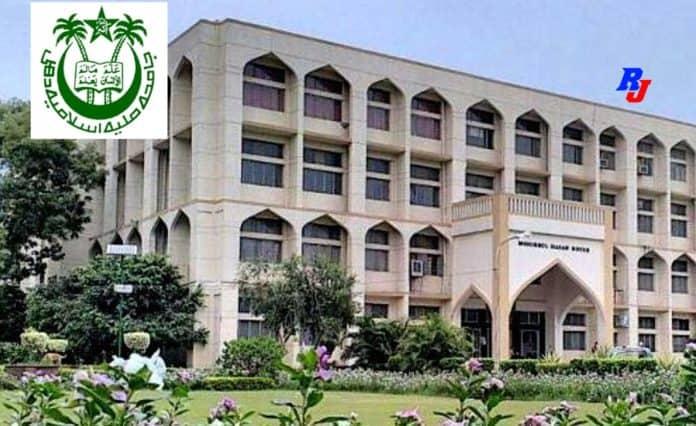 Faculty Position 2019 in JMI - Jamia Millia Islamia, New Delhi, India