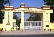 Assistant Professor Job Alert, NIFFT, Ranchi, Jharkhand, India