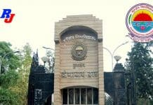 Assistant Professor Recruitment in Haryana, Kurukshetra University, India