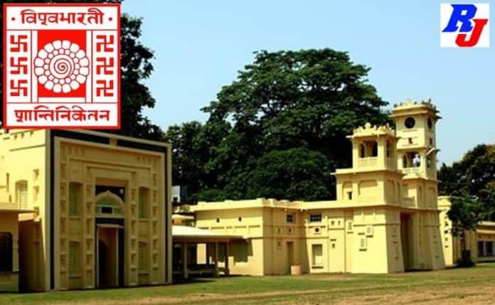 Faculty Position in Visva Bharati University, WB, India, Total Post = 73