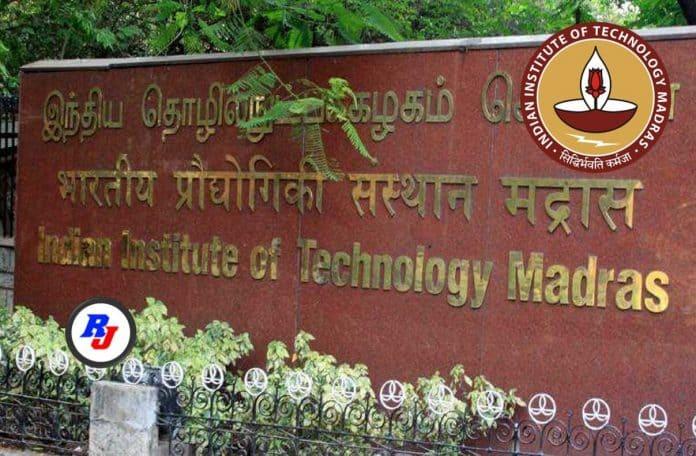 IIT Postdoctoral Fellowship 2020 at IIT Madras, Chennai, Tamil Nadu, India